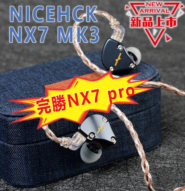 (全港免運) 第三代 NX7 MK3 (紅,藍,黑,三色面板)