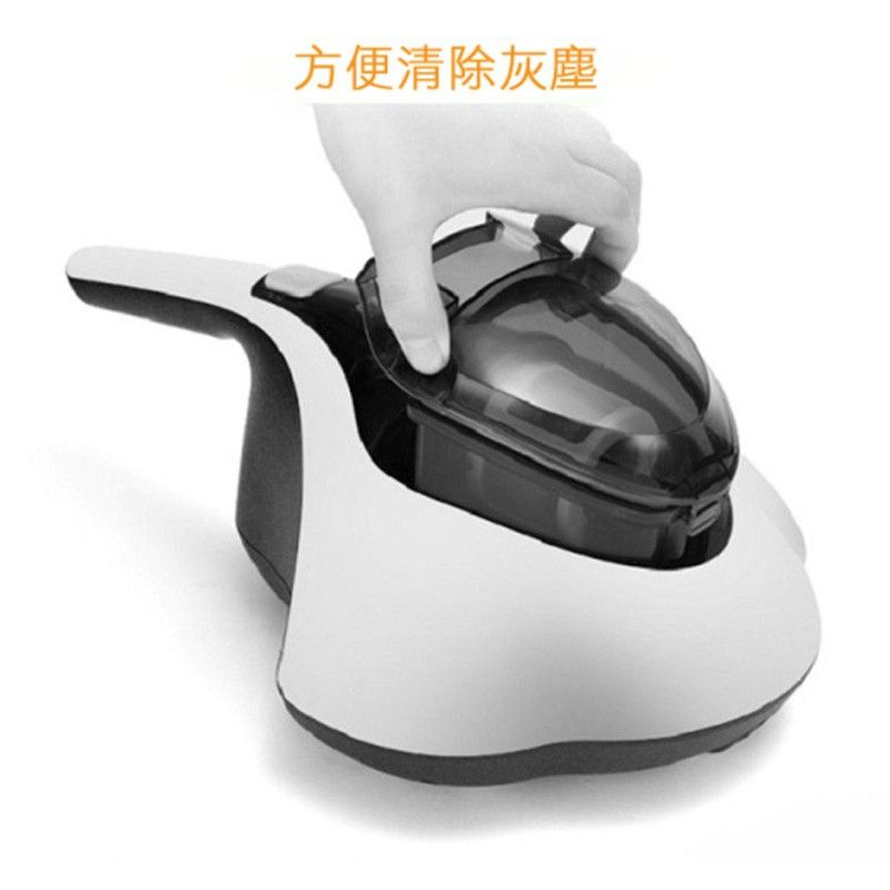 SOUYI SY-062 高溫紫外線消毒除塵蟎機