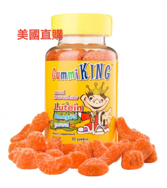 [美國直購]GummiKing, 葉黃素歐米伽-3 軟糖,60 顆軟糖,澳米加3,奧米加3,Omega-3,DHA,EPA
