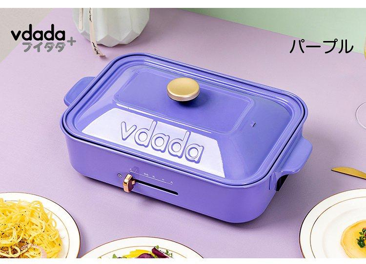 Vdada VD-1200H 多功能電熱鍋