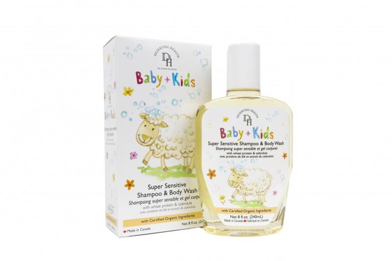 嬰兒超敏感洗髮沐浴露 240ml
