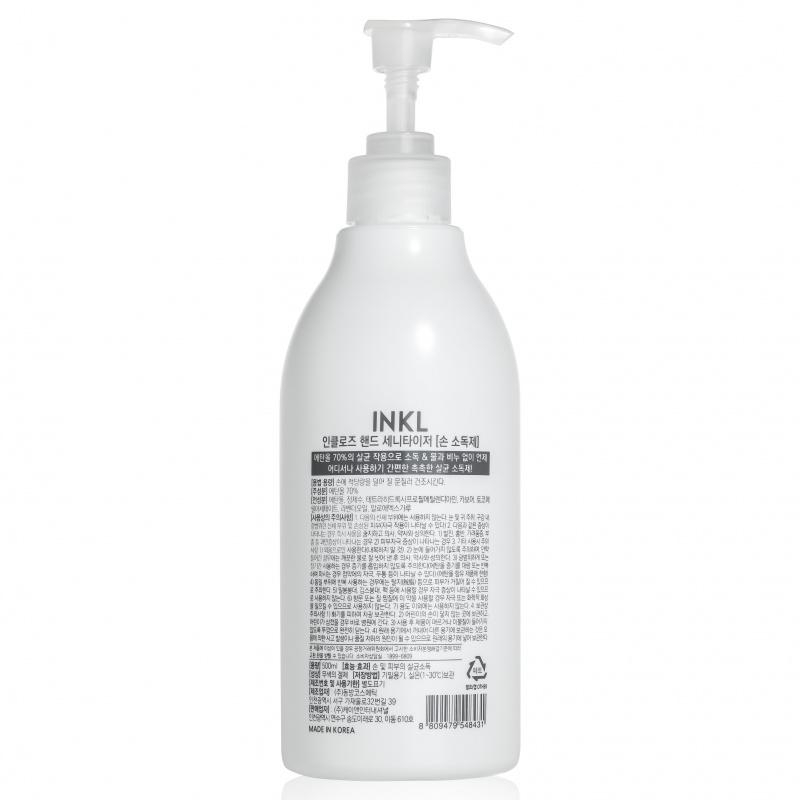 INKL 70%酒精搓手液 500ml