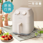 recolte Air Oven 2.4L 日式氣炸鍋 RAO-1 [2色]