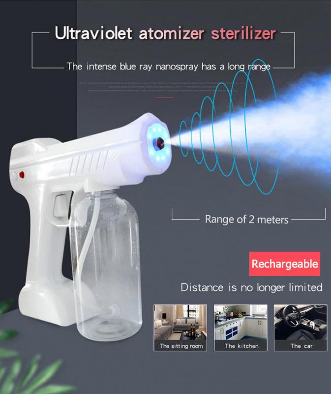 第二代手持充電藍光納米消毒噴霧槍