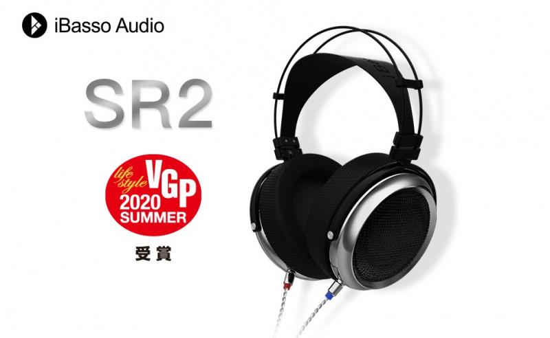 【iBasso Audio SR2 ~ 強特斯拉單元耳機】🎧🎶