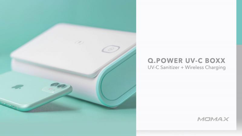 Momax Q.Power UV C Box QU6 無線充電360紫外光深層消毒盒