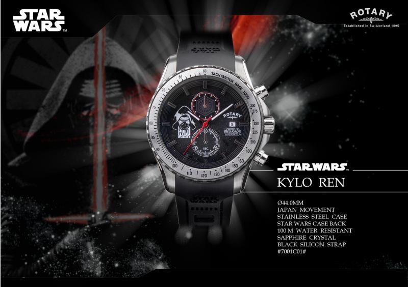KYLO REN - 鋼色鋼殼 配 黑色矽膠膠帶
