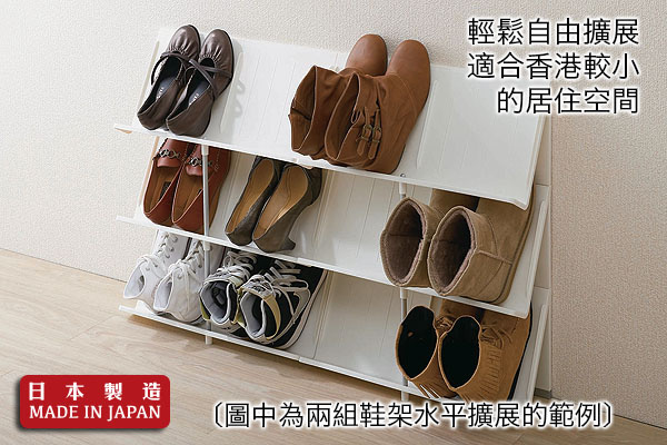 Like-it慳位DIY組合式鞋架 (白)|日本製造