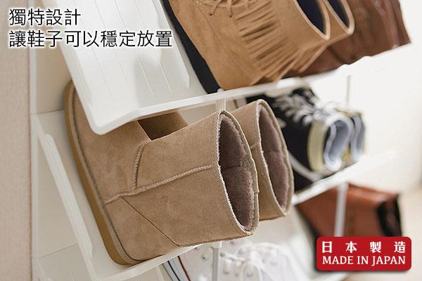 Like-it慳位DIY組合式鞋架 (啡)|日本製造
