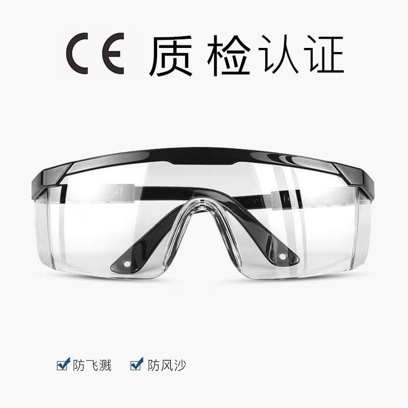 防飛沫,護目鏡,眼鏡