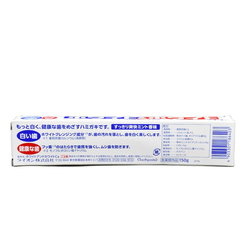 Lion 獅王 美白牙膏(清涼薄荷味)(150g)