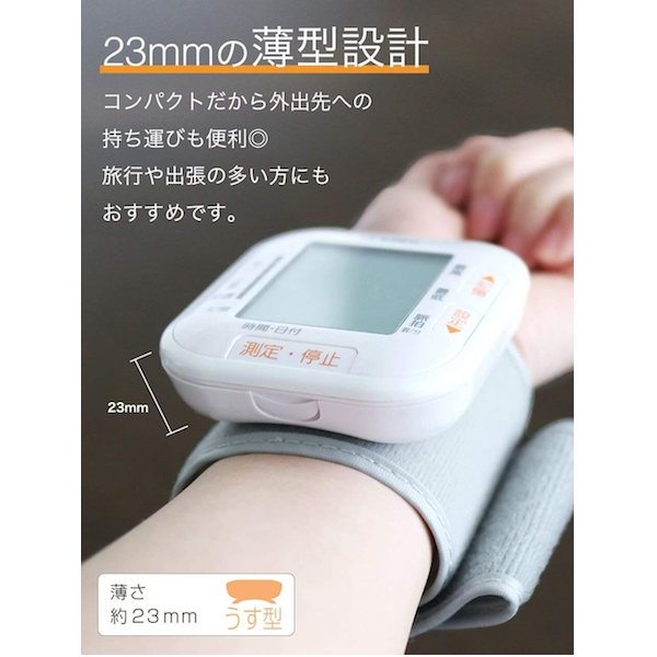 dretec BM-103 手腕式血壓計