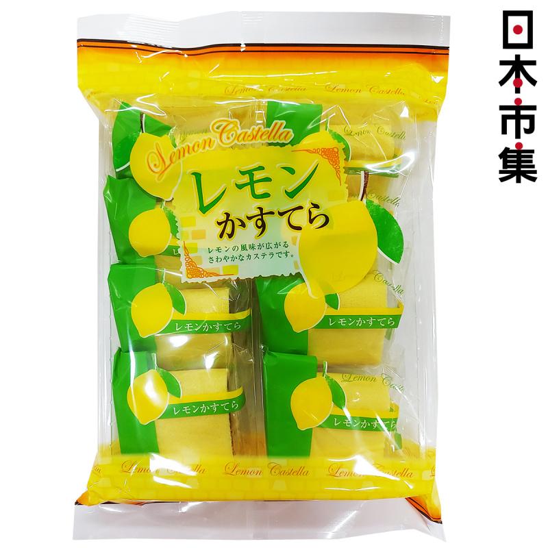 日本 日新堂 檸檬味海綿蛋糕 8件【市集世界 - 日本市集】