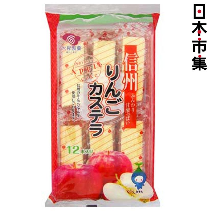日本 大昇製果 信州蘋果軟蛋糕 12件【市集世界 - 日本市集】