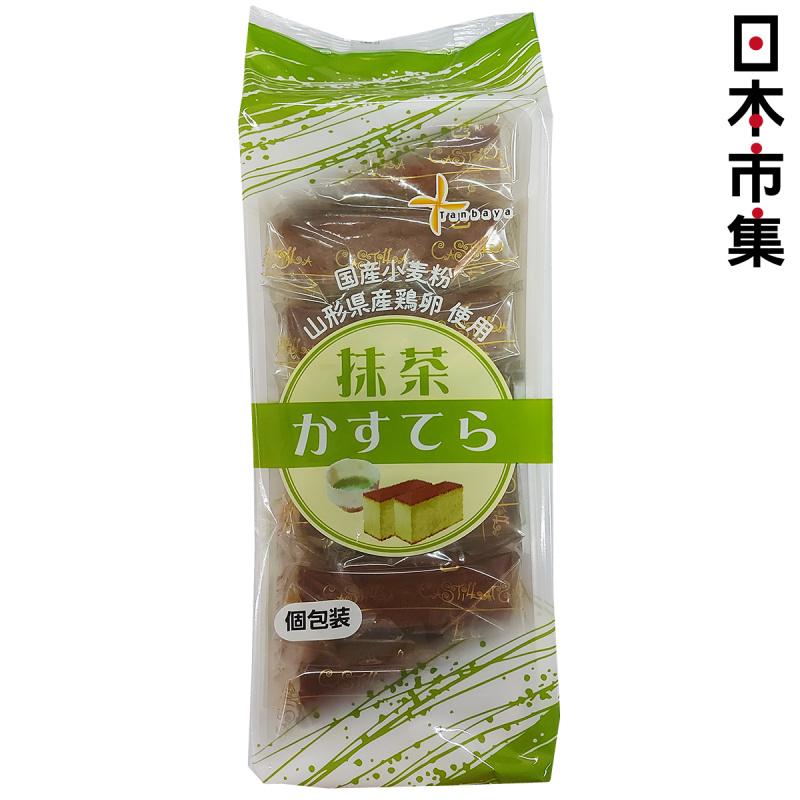日本Tanbaya 抹茶蛋糕 7件【市集世界 - 日本市集】