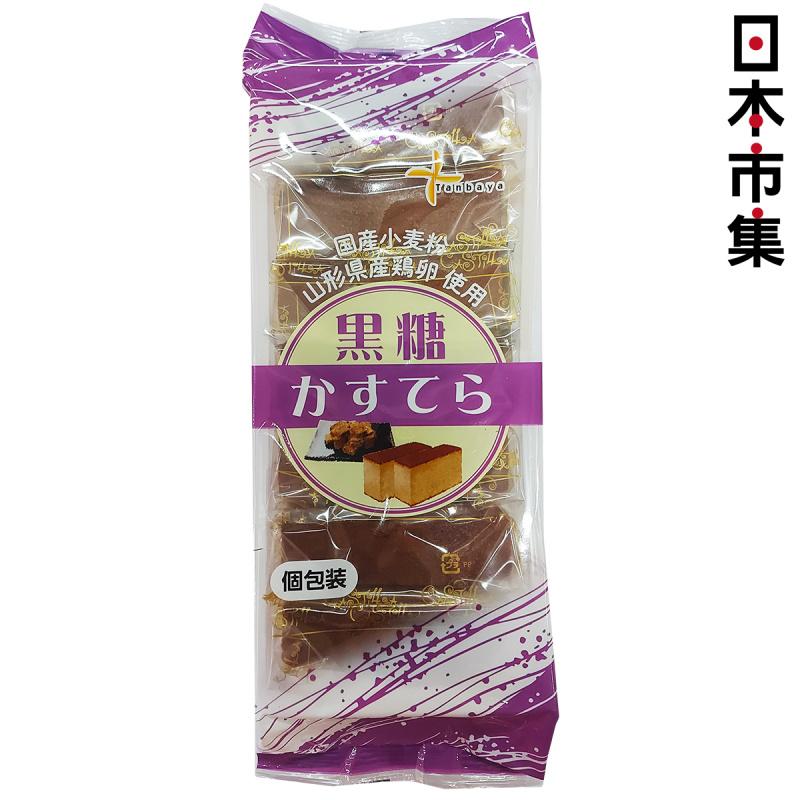 日本Tanbaya 黑糖蛋糕 7件【市集世界 - 日本市集】