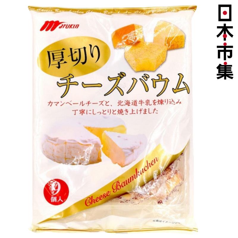 日本 丸金 厚切北海道芝士蛋糕 9件【市集世界 - 日本市集】