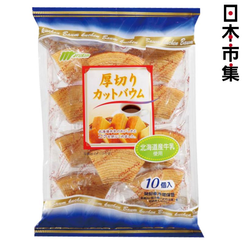 日本 丸金 厚切北海道牛乳蛋糕 10件【市集世界 - 日本市集】