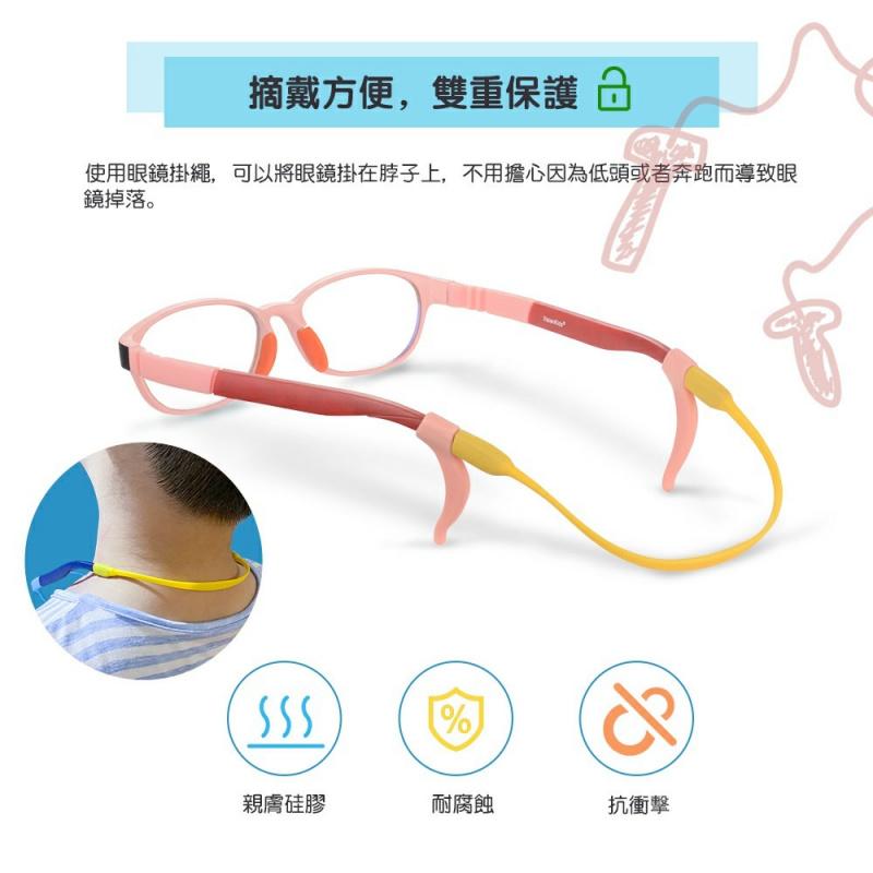 【網店限定優惠】日本VisionKids HAPPI MEGANE 兒童防藍光眼鏡   抗藍光、隔紫外線及防輻射   機不離手傷視力