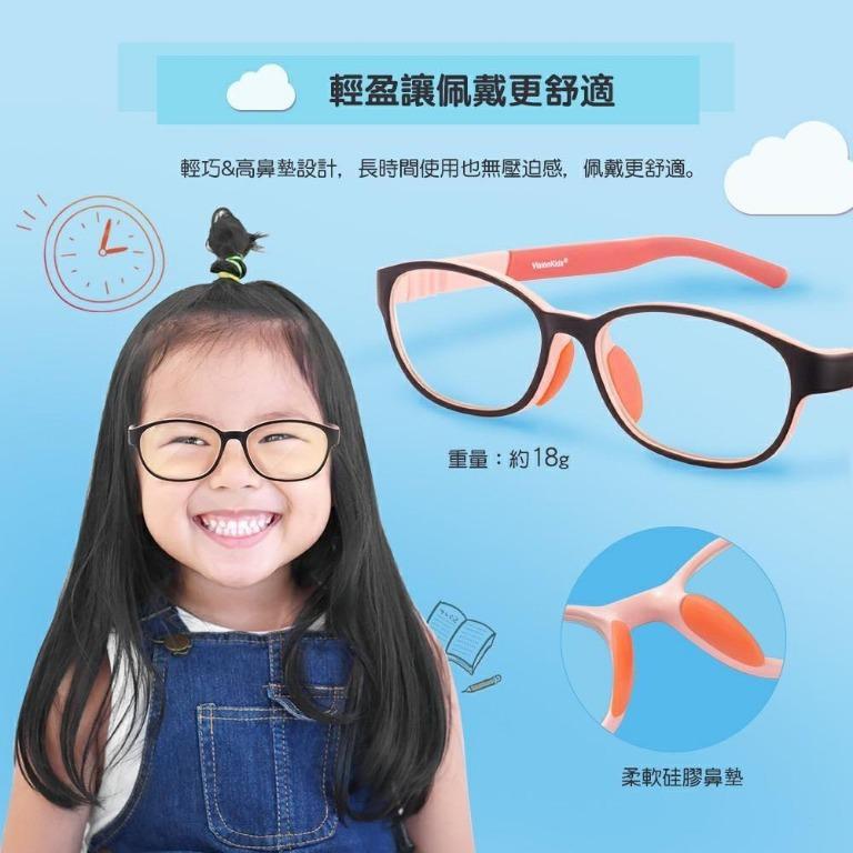 日本VisionKids HAPPI MEGANE 兒童防藍光眼鏡 | 抗藍光、隔紫外線及防輻射 | 機不離手傷視力 (網店限定優惠)
