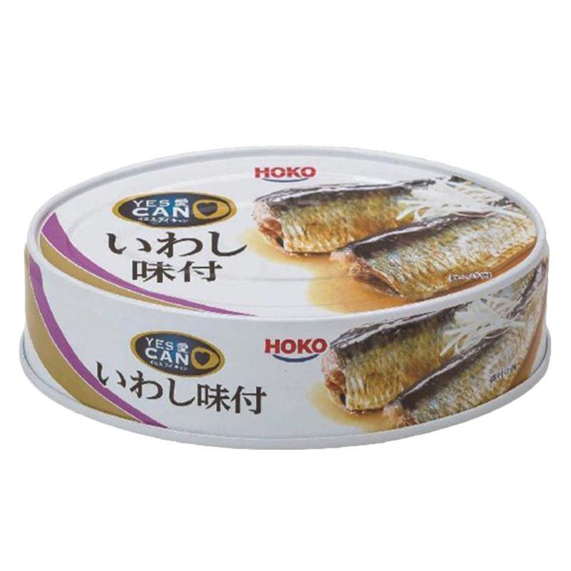 日版寶幸HOKO 罐頭沙甸魚 100g (3件裝)【市集世界 - 日本市集】