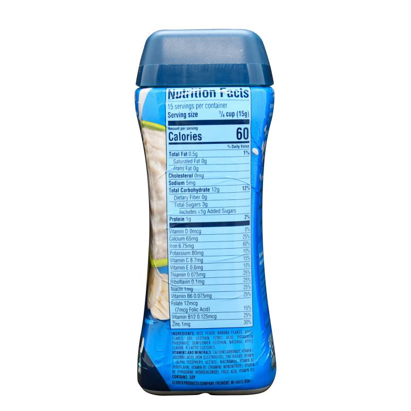 Gerber嘉寶 香蕉蘋果益生菌單一穀物米粉 (227g)