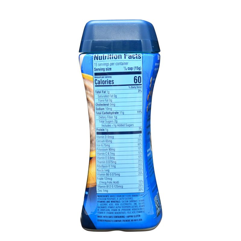 Gerber嘉寶 香蕉益生菌燕麦米粉 (227g)