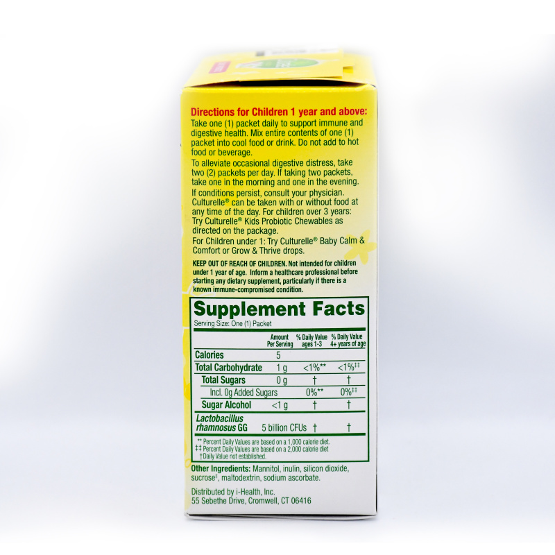 Culturelle 康萃樂 兒童益生菌沖劑 (30包)