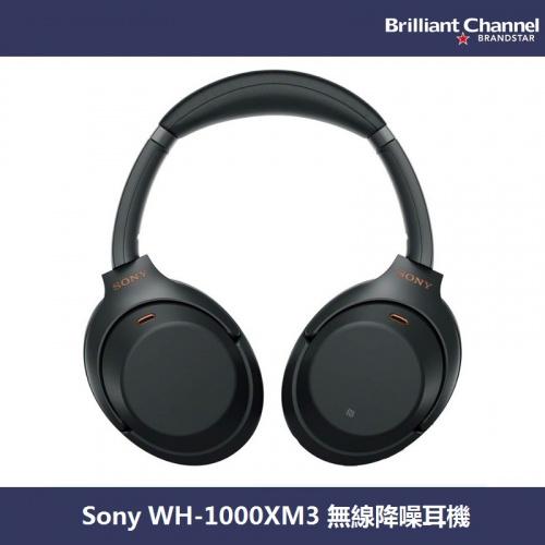 Sony WH-1000XM3 無線降噪耳機[CN][兩色]