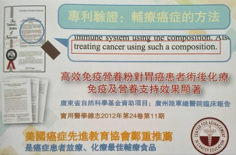 两罐優惠装: Hyperig PL100 高效平衡免疫營養粉 .原價HK$568/罐, 現平均每罐只須HK$510.