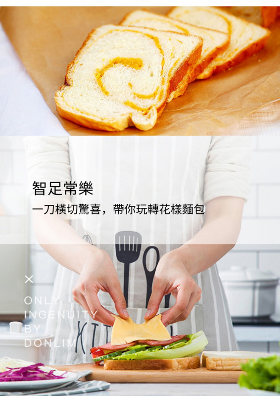 東菱麵包機 🥖🍞🥐 Model: DL-TM018