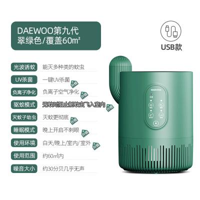DAEWOO大宇M10 USB滅蚊器🦟 仿生體溫發熱技術誘捕蚊蠅 UV殺菌系統 負離子淨化系統