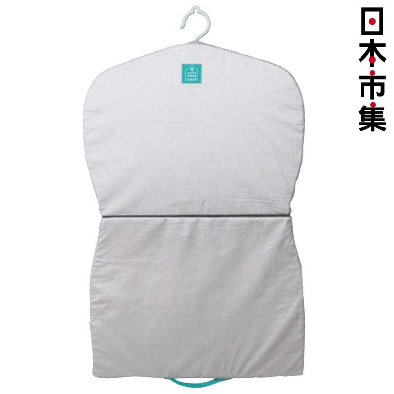 日本Cogit 可折疊掛式 慳位熨衫板【市集世界 - 日本市集】