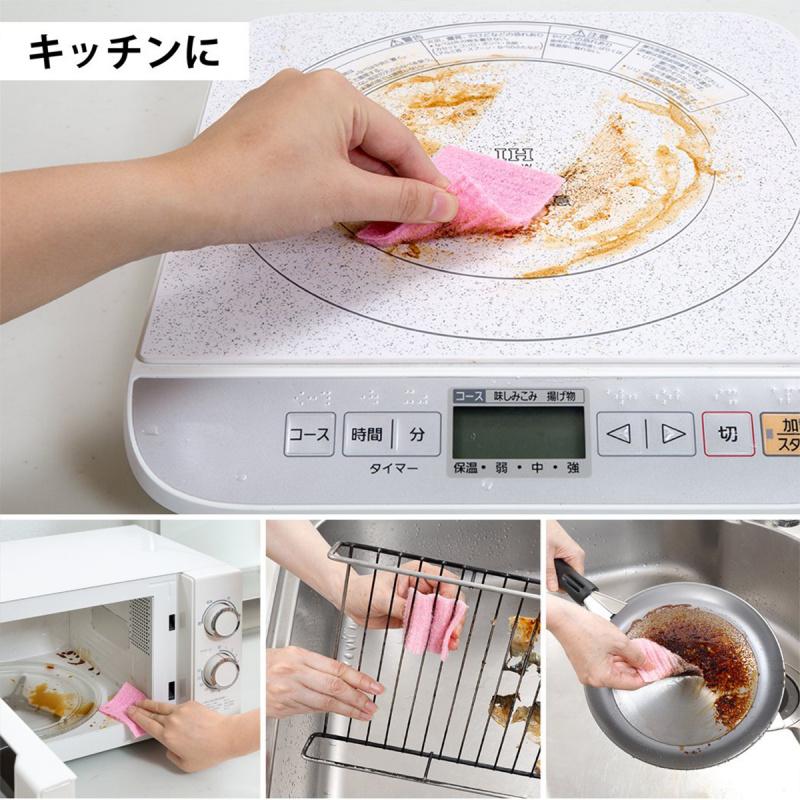 日本Sanko 廚房萬能清潔布 20枚裝【市集世界 - 日本市集】