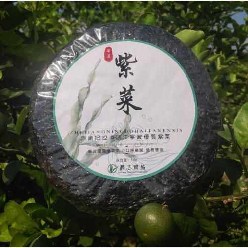 寧波紫菜 (約40-50g)