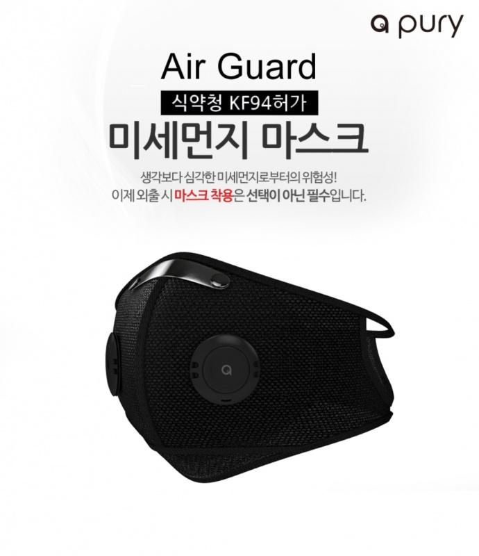 a pury AIRGUARD KF94 (BLACK)