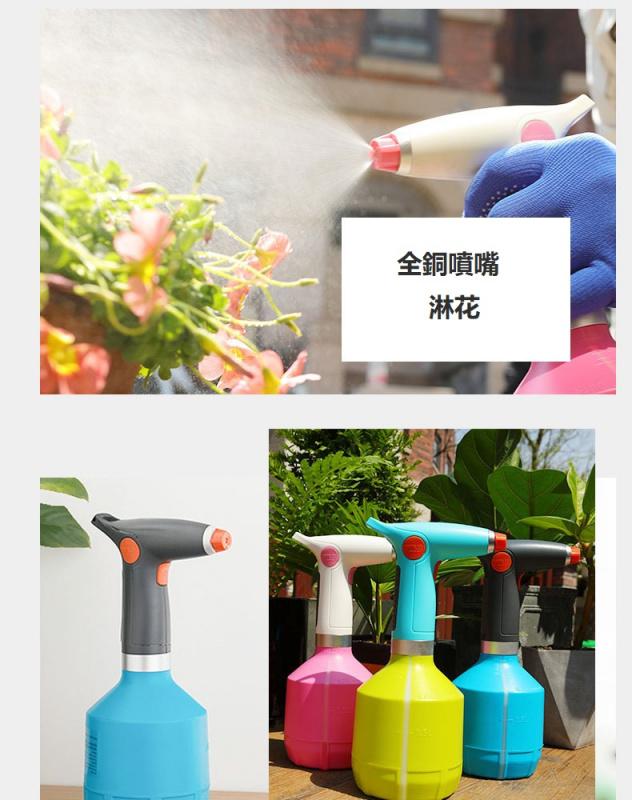 無線手持電動(消毒)噴霧器 3個顏色