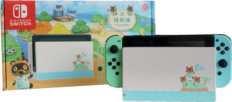 任天堂 Nintendo Switch 動物森友會特別版 電池持續時間加長版遊戲主機 香港行貨(送異度神劍遊戲)
