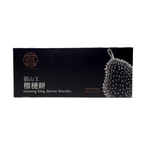 嘗琉珍 貓山王榴槤餅