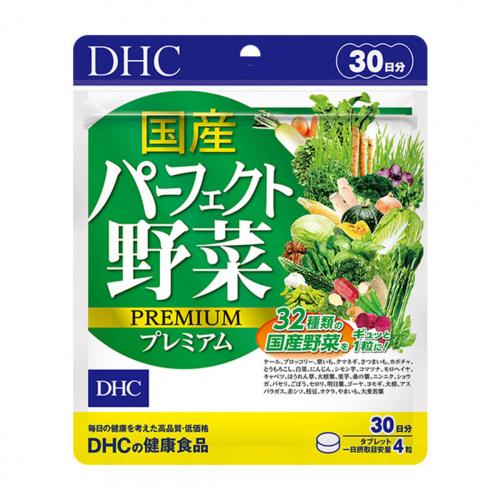 DHC - 野菜綠色濃縮補充精華 (30日份量) [120粒]