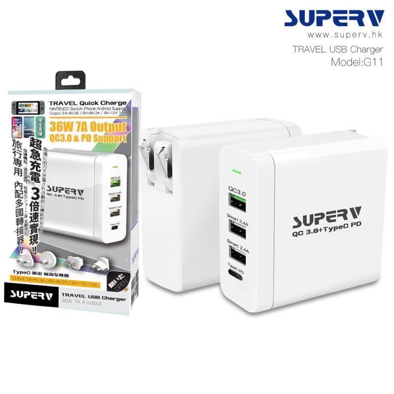 Superv PD2.0+QC3.0 旅行充電器