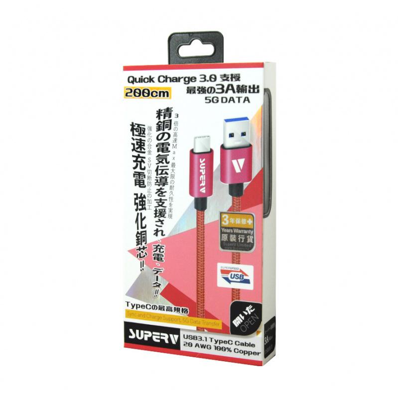 Superv USB3.0 Type-C極速充電線 [4色] (3尺寸)
