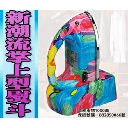 香港行貨 一年保養 TSL新潮流掌上型熨斗 熊貓豬