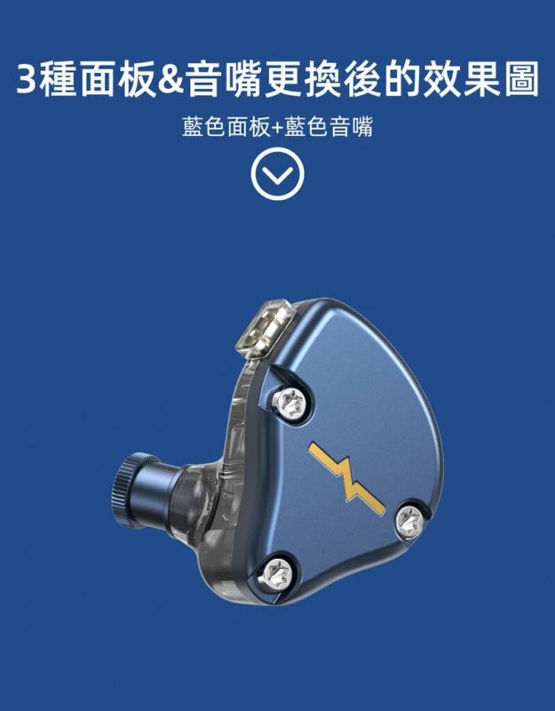 NICEHCK NX7 MK3 專業7單元耳機 🎧🎶