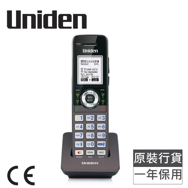 日本Uniden - 4線小型商業電話系統 - 子機 AT480HS 無線接駁 非常適合小型公司使用 內置留言信箱 自訂來電錄音