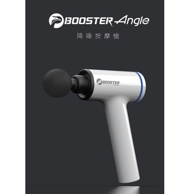Booster - Angle 105度 無線筋膜 超輕 按摩槍