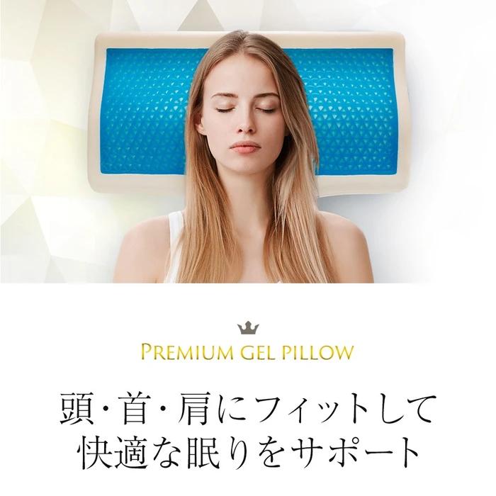 NEEDS LABO 3D減壓止鼾枕頭