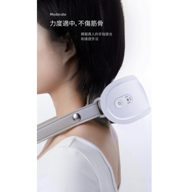 ROKOL - 榮康 智能電動頸椎溫感熱敷按摩器D20s