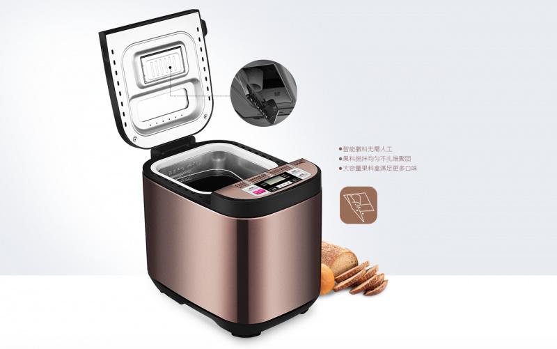 Midea 美的自動雙撒料多功能麵包機MM-ESC1510