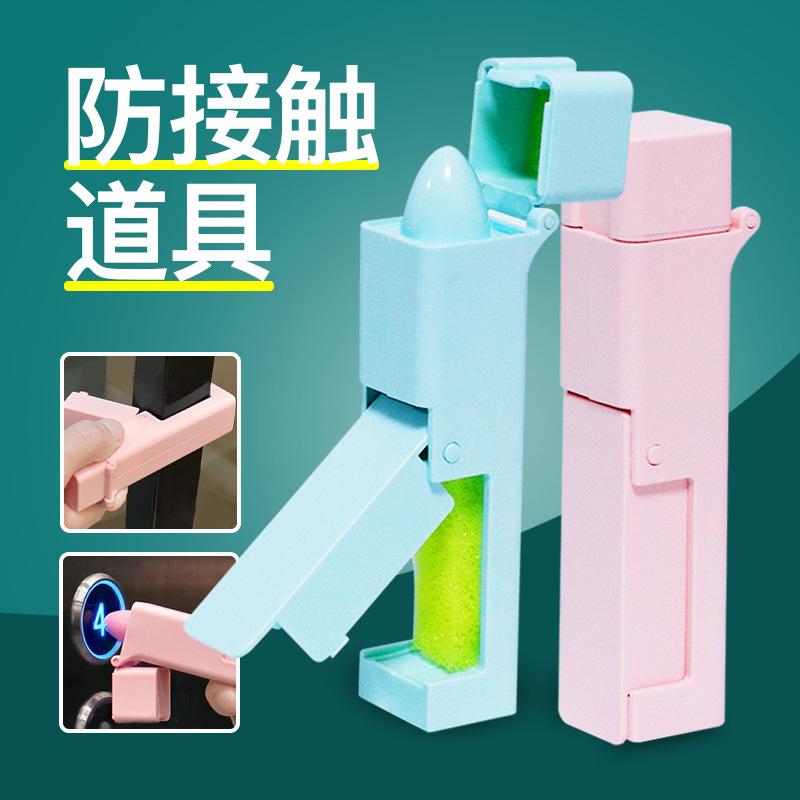 電梯防接觸,按電梯消毒棒,按電梯神器,可重複添加消毒液